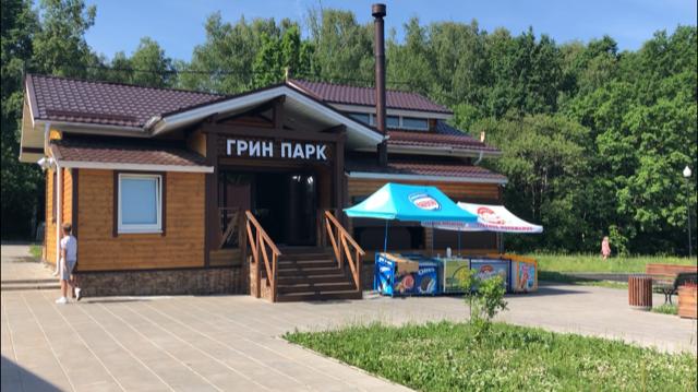 зона отдыха Тропарево