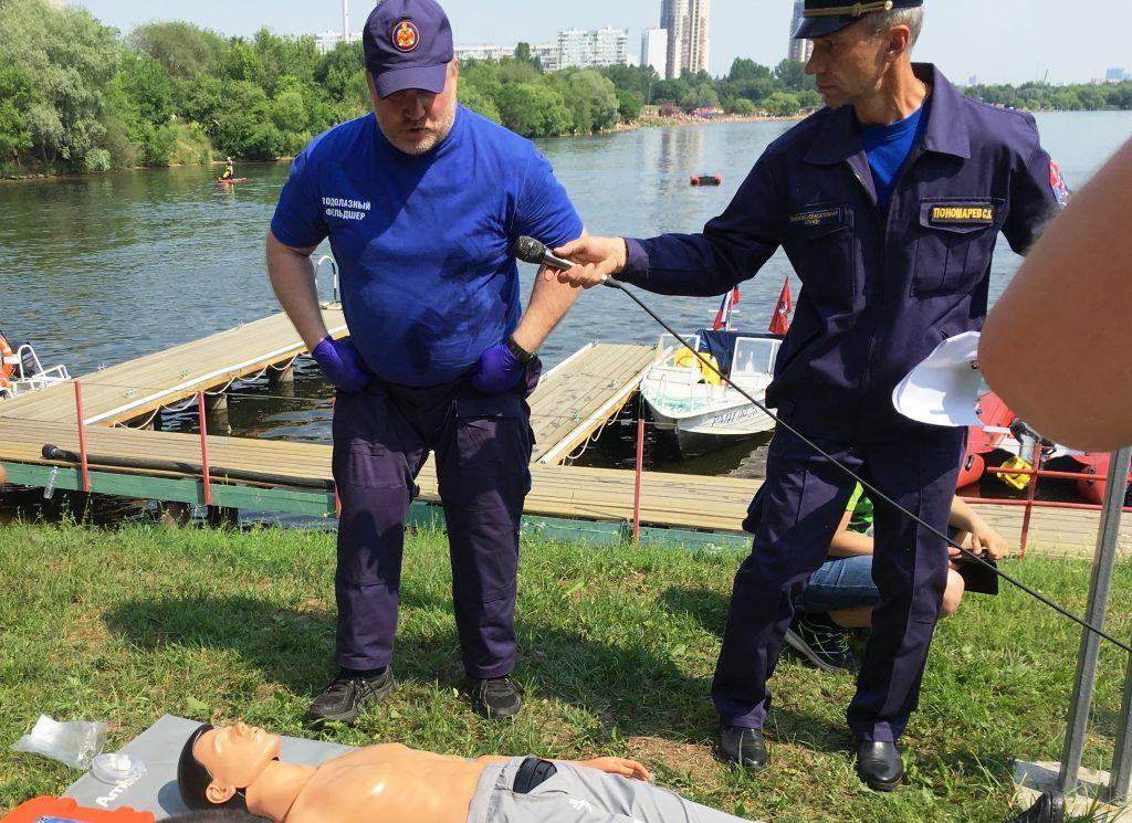Строгино спасатели пруд спасение