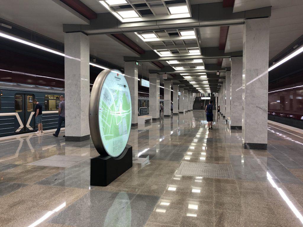метро Коммунарка благоустройство