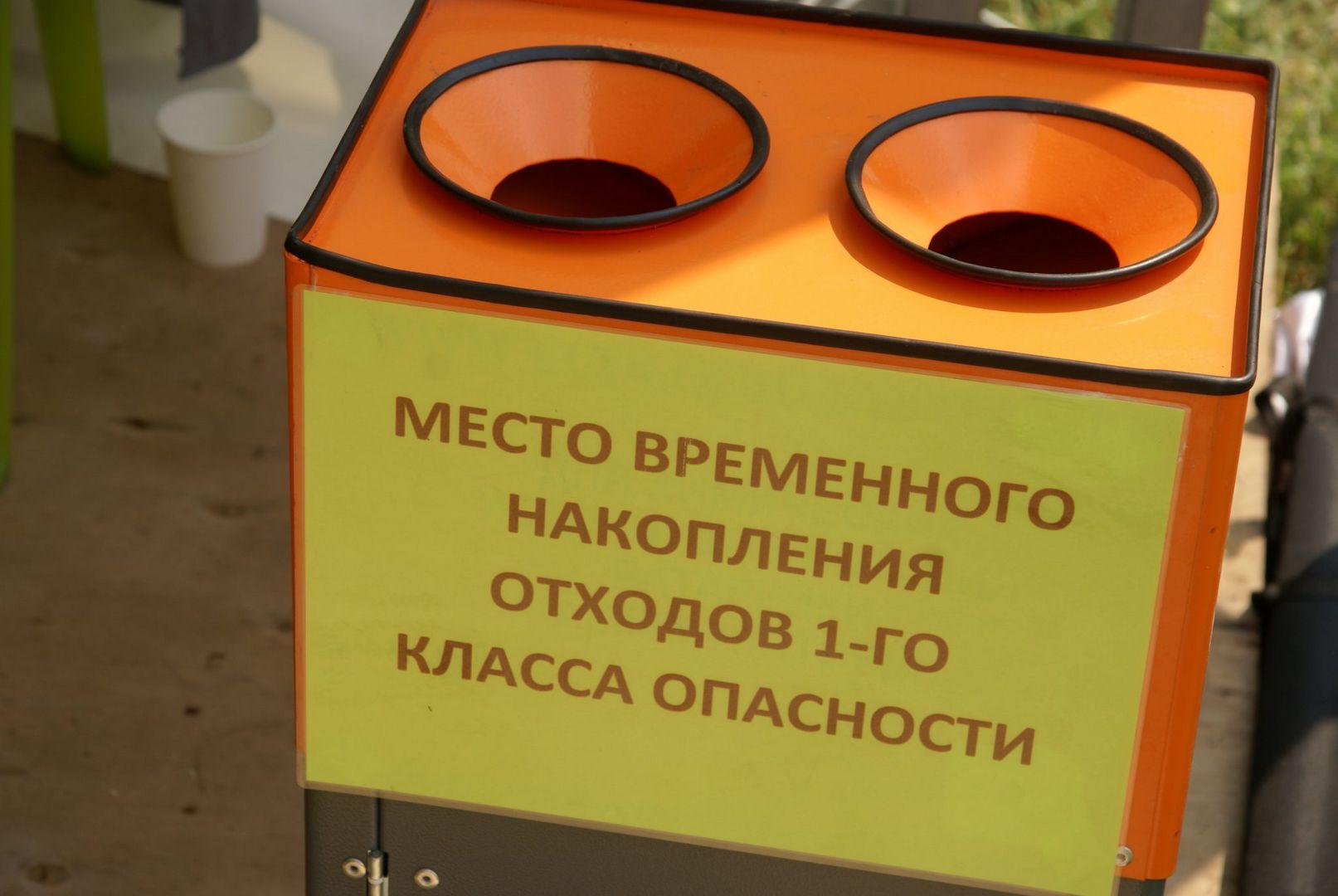 Контейнер для сбора использованных батареек.