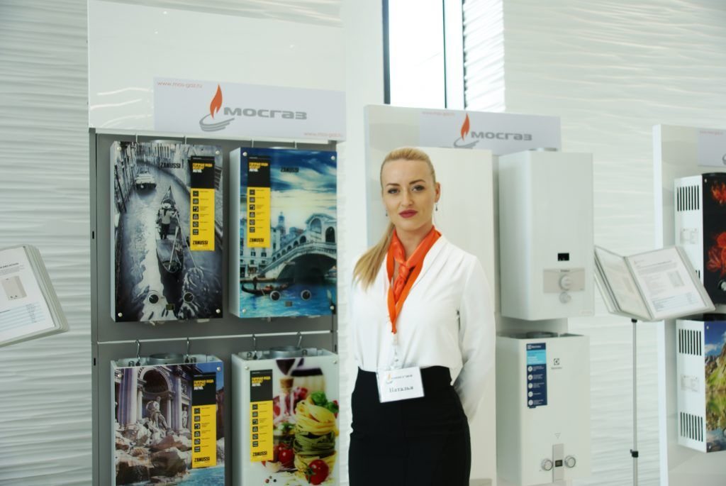 Наталья Шепета, помощник заместителя генерального АО Мосгаз директора по правовым и корпоративным вопросам