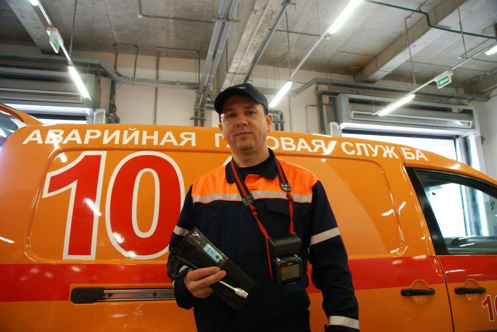 Николай Ишдавлетов, сотрудники аварийной газовой службы