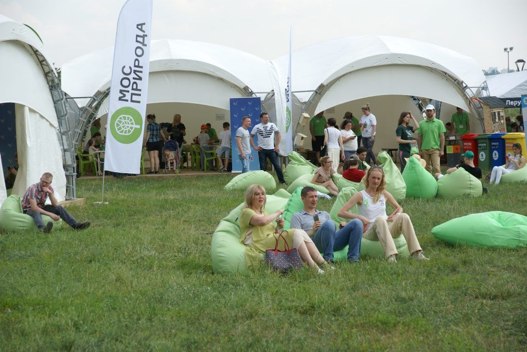 день эколога Мосприрода гости праздника