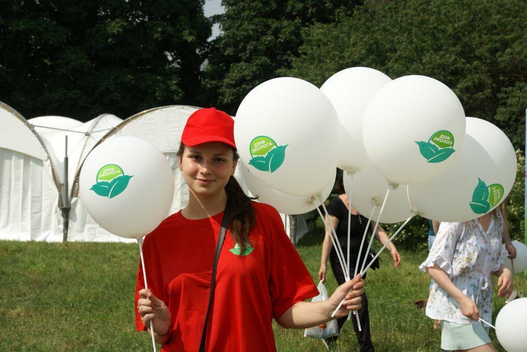 день эколога Мосприрода воздушные шары