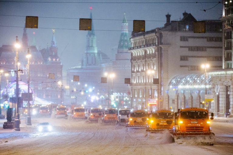 чистота, Москва