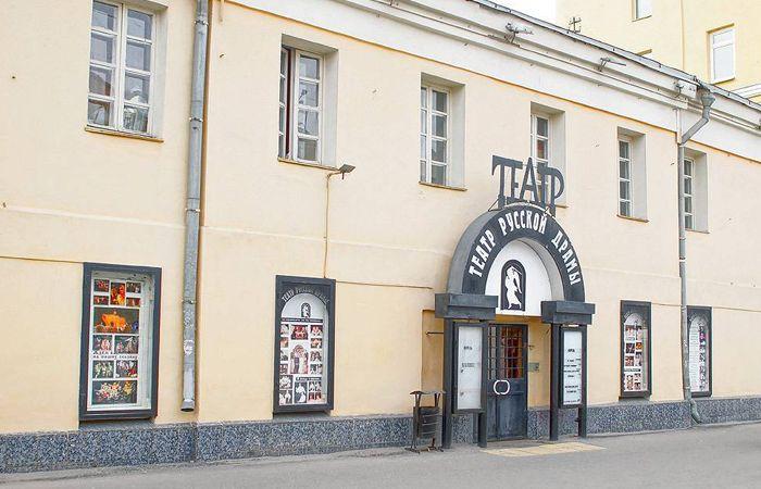 Московский театр русской драмы