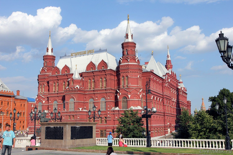 Государственного Исторического музея
