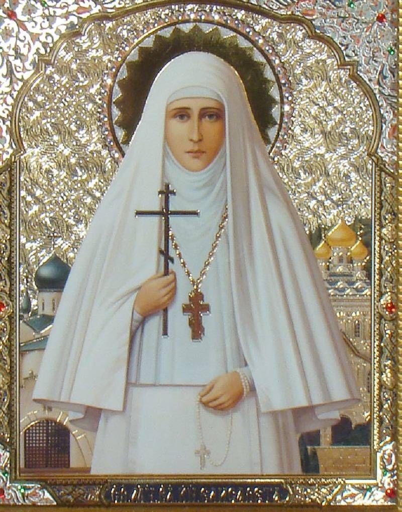 Марфо-Мариинская обитель, Елизавета Федоровна, икона