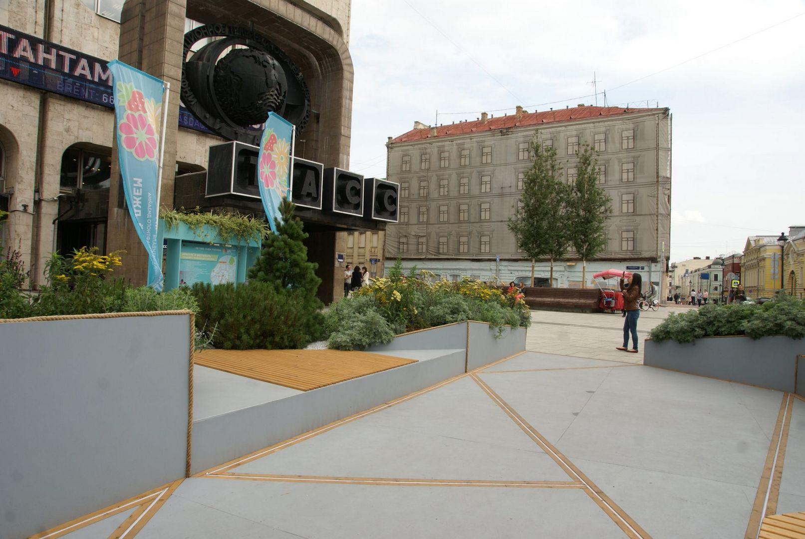 Цветочный Джем у здания ИТАР_ТАСС