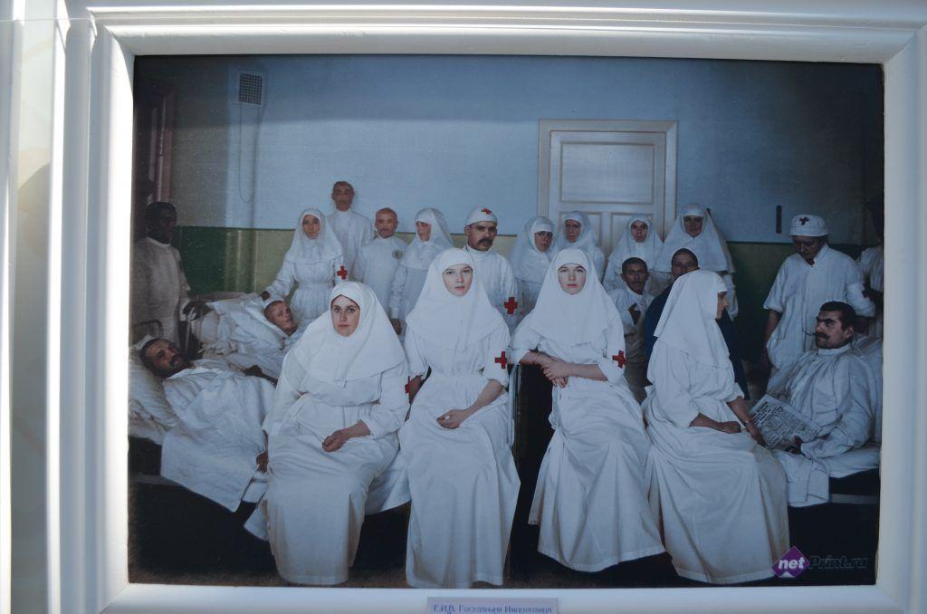 Марфо-Мариинская обитель, госпиталь