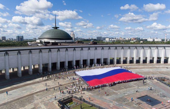 флаг России, музей Победы