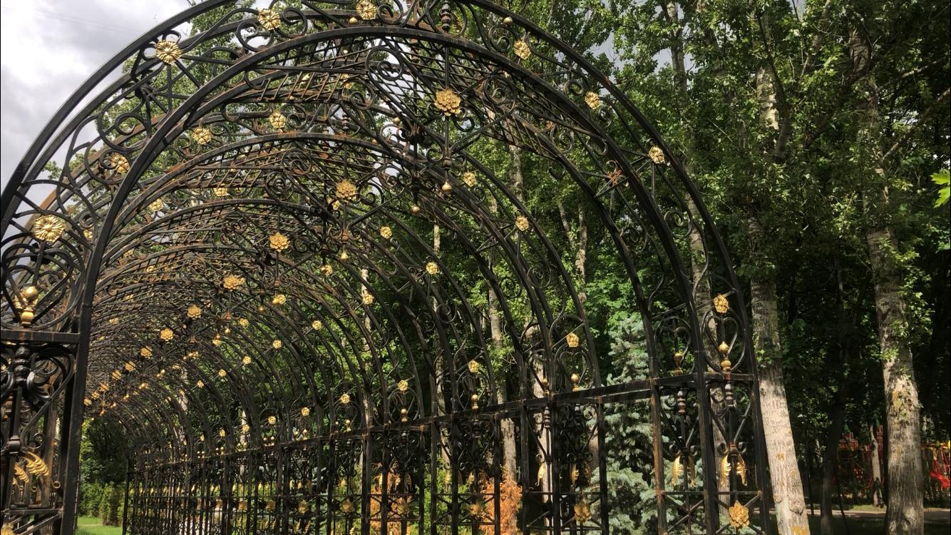 арка, Сквер Молодожёнов