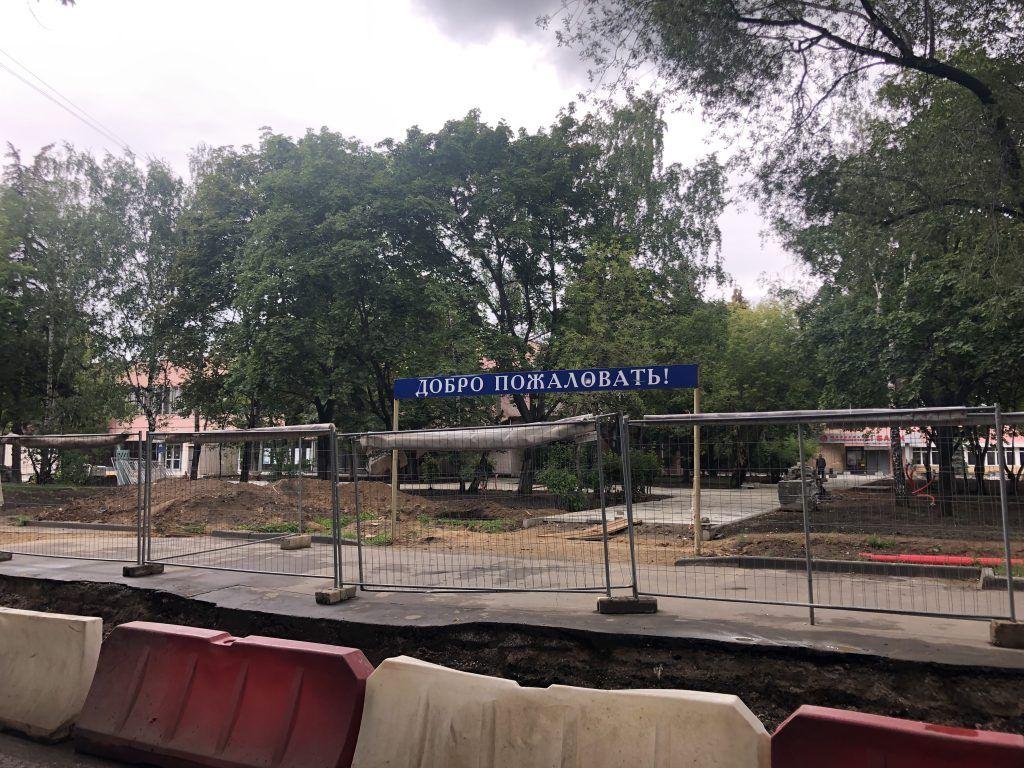 благоустройство Капотня ремонт дорог асфальт