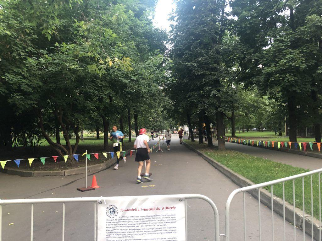 парк Красная Пресня марафон