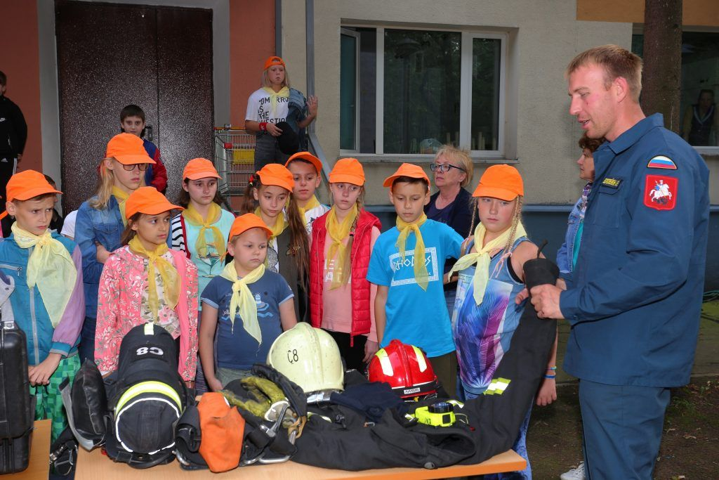 Центр поддержки семьи и детства «Зюзино» спасатели дети