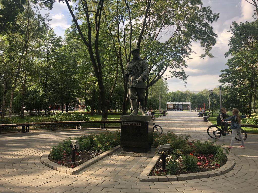 парк «Красная Пресня» Красногвардейские пруды памятник