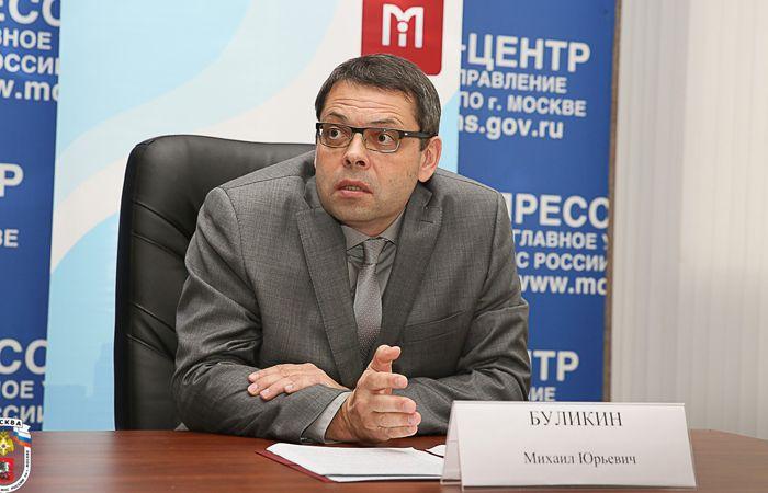 Михаил Буликин