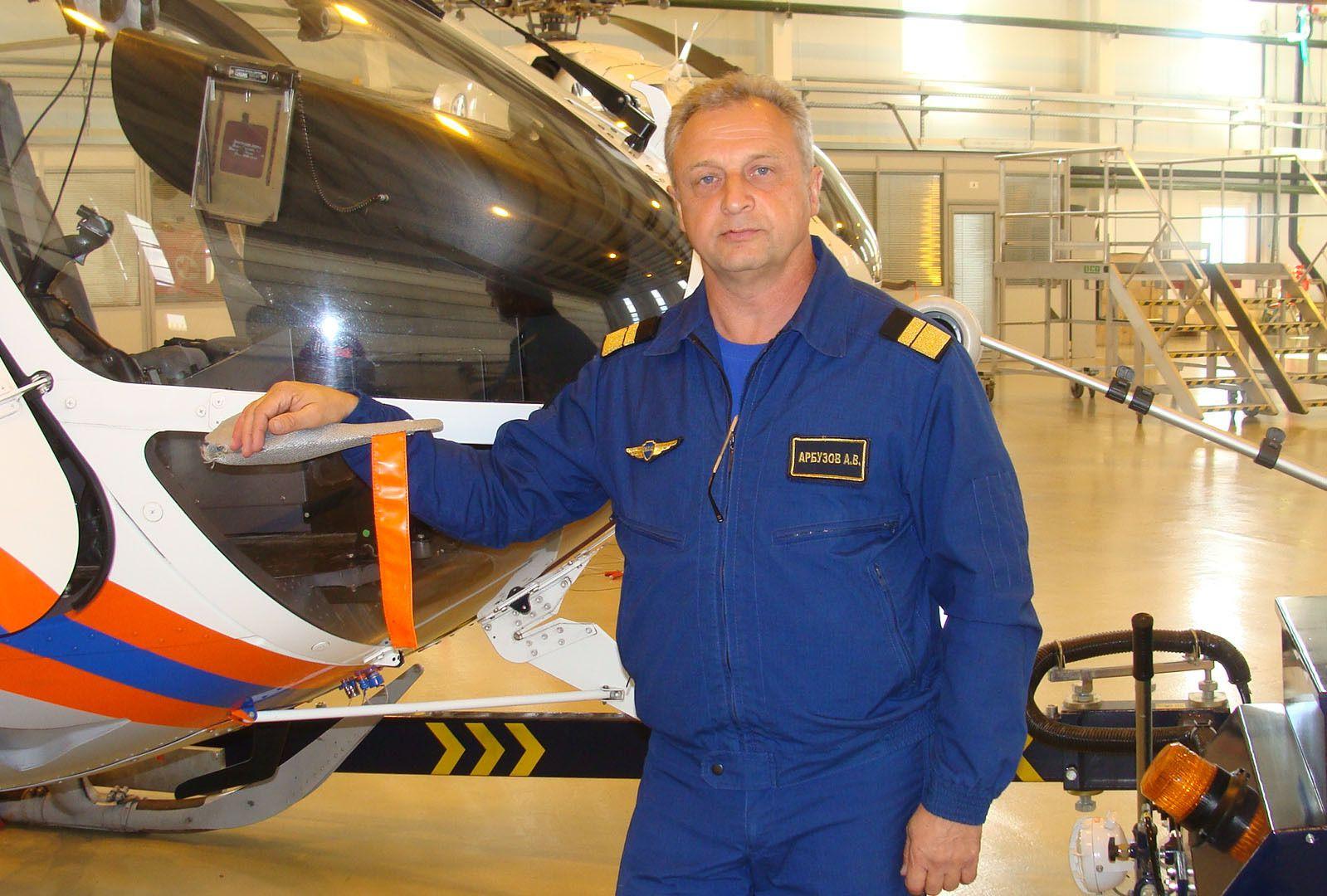 Александр Арбузов, летчик-спасатель, полет