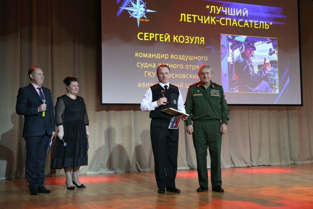 Сергей Козуля, летчик-спасатель, полет