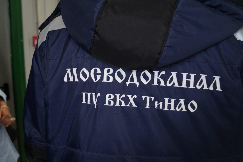 Мосводоканал, ТиНАО, очитсные сооружения