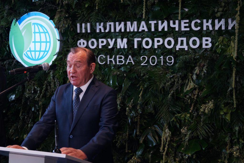 Петр Бирюков, форум, парк Зарядье