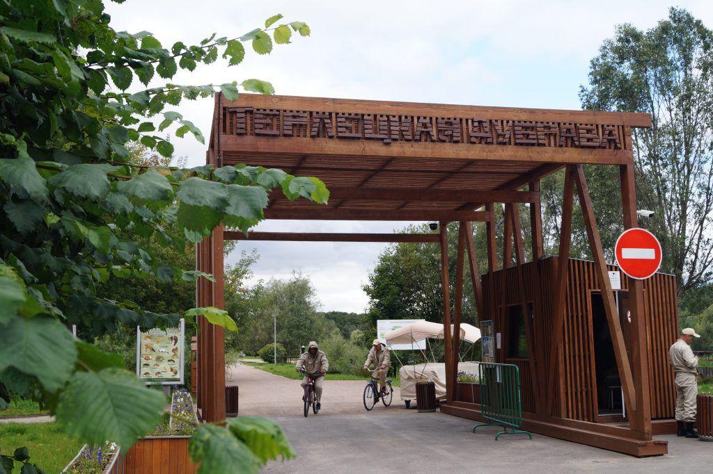Терлецкий лесопарк, вход в парк