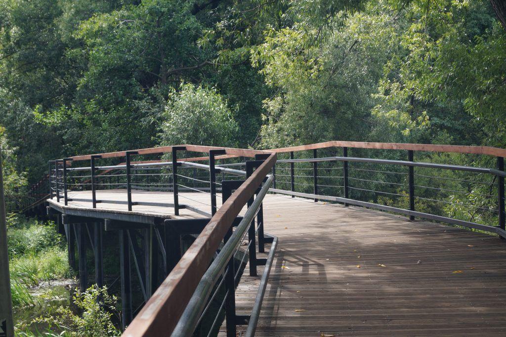 парк Косино, мост