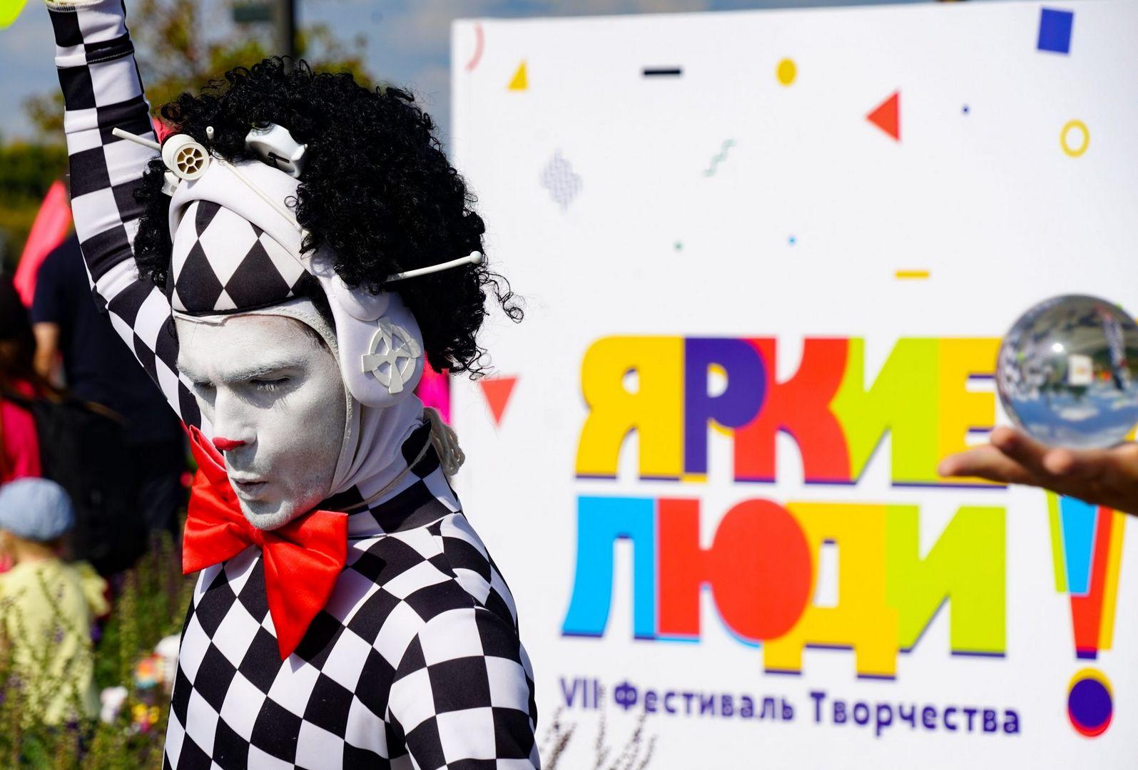 яркие люди, фестиваль, парк искусств «Музеон»