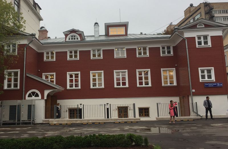 усадьба А. П. Сытина в Сытинском переулке