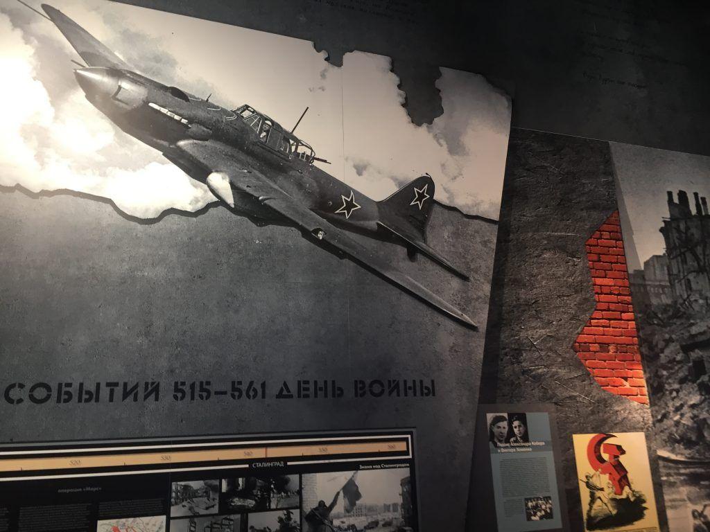 парк Патриот, военно-патриотический центр «Авангард»