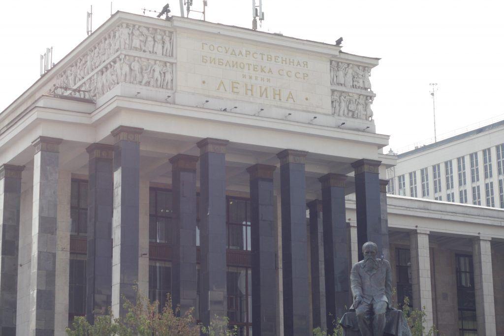 благоустройство, библиотека имени Ленина