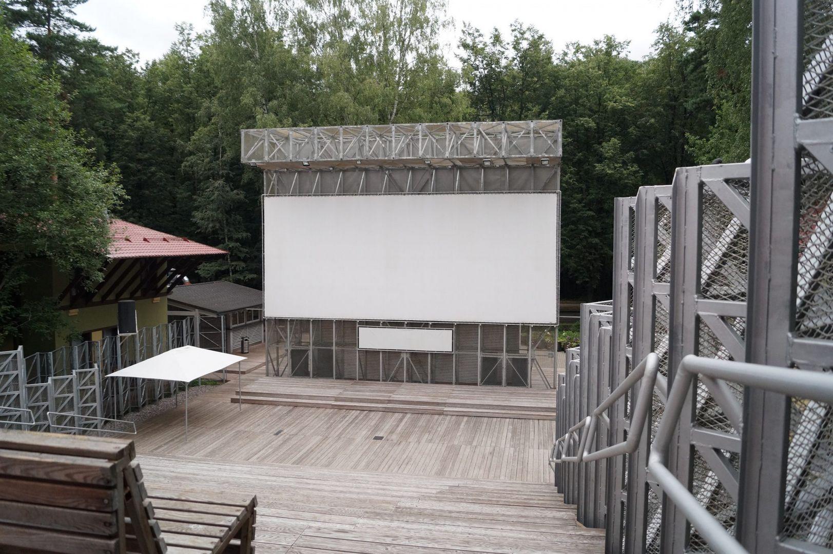 Кинозал в Сокольниках