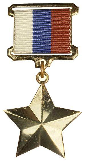 выставка, музей Победы, награда