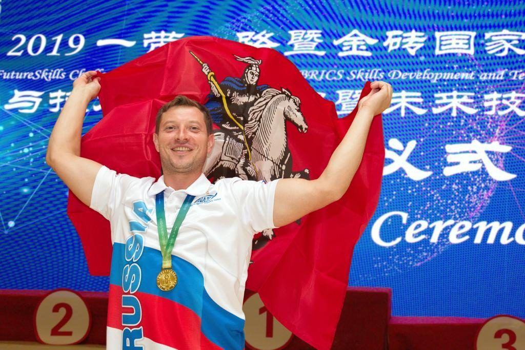 конкурс, АО Мосгаз, лучший сварщик, Китай. Александр Тихонов