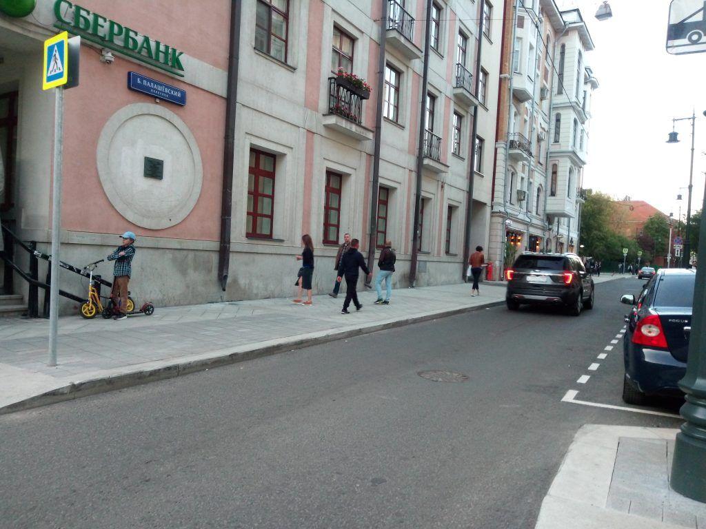 Большой Палашевский переулок, благоустройство, тротуар