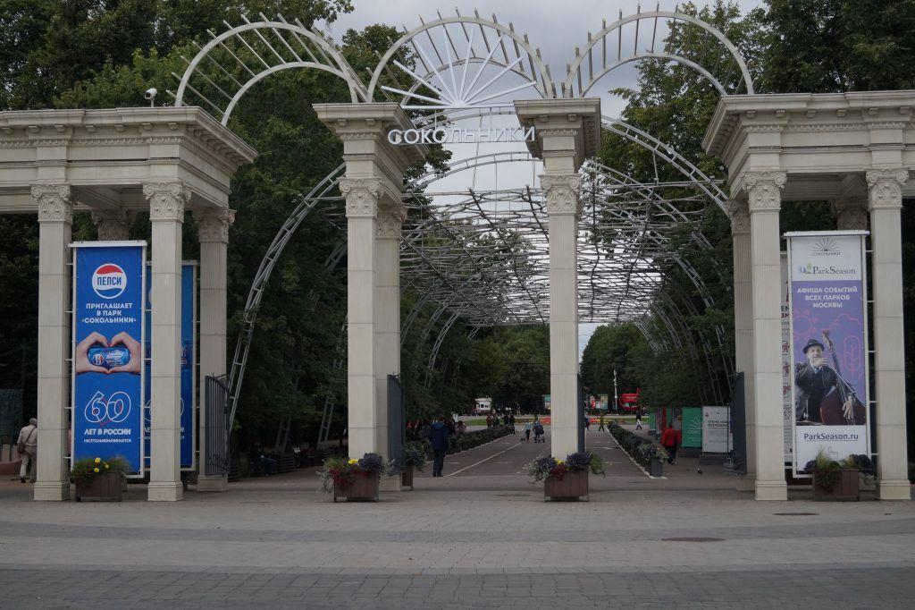 парк Сокольники, парки Москвы
