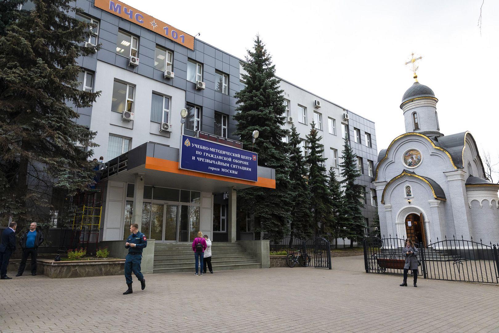 Учебно-методический центр по гражданской обороне и чрезвычайным ситуациям города Москвы