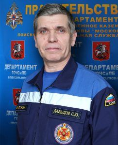 Сергей Давыдов, Военно-морской флот