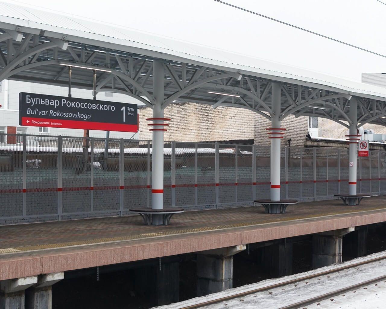 метро, бульвар Рокоссковского