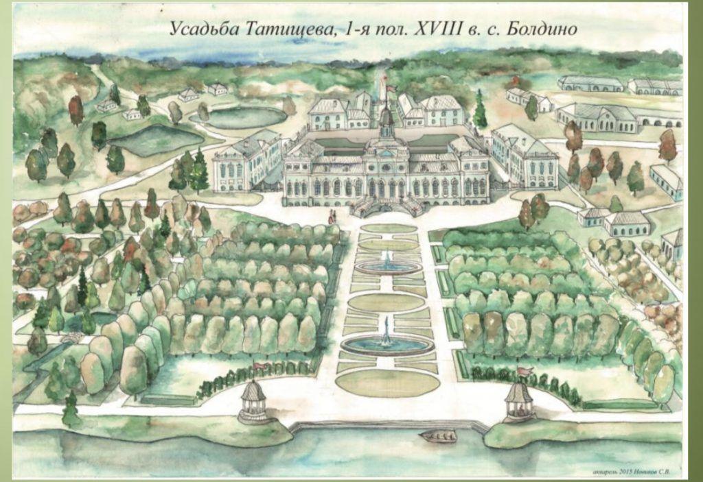Усадьба Василия Татищева