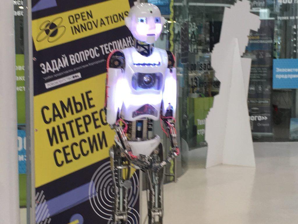 форум Открытые инновации, Сколково