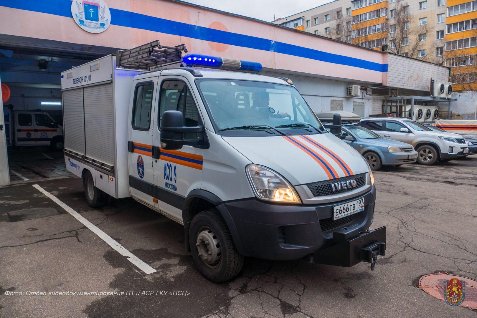 Аварийно-спасательный отряд