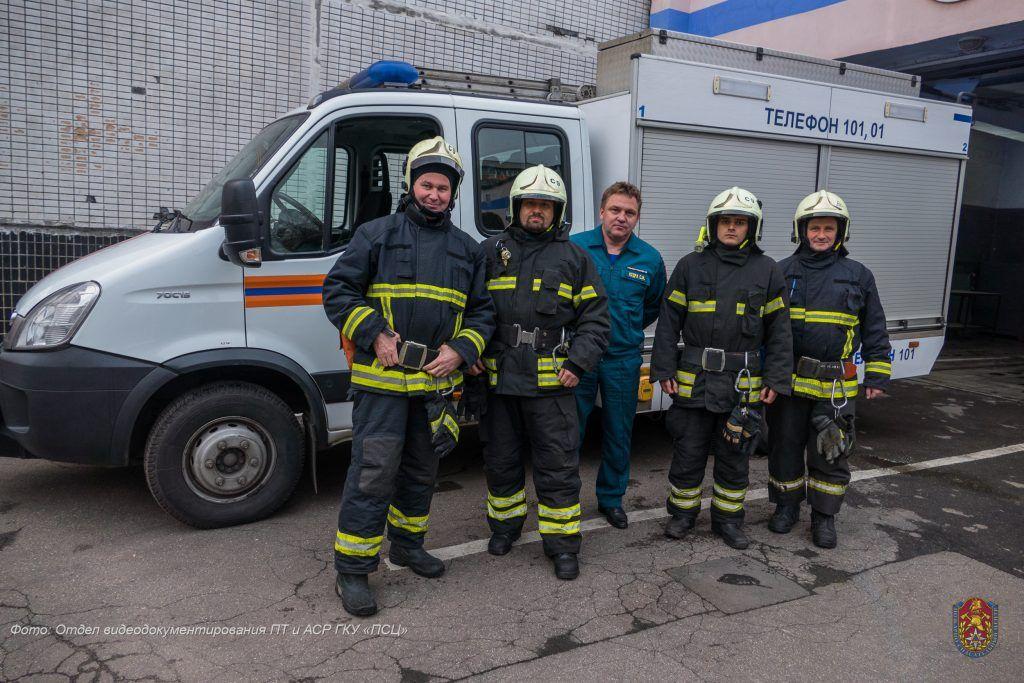 Аварийно-спасательный отряд, спасатели