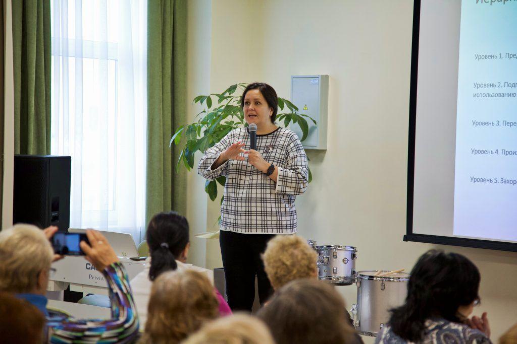 Елена Вишнякова, семинар, московское долголетие, переработка мусора