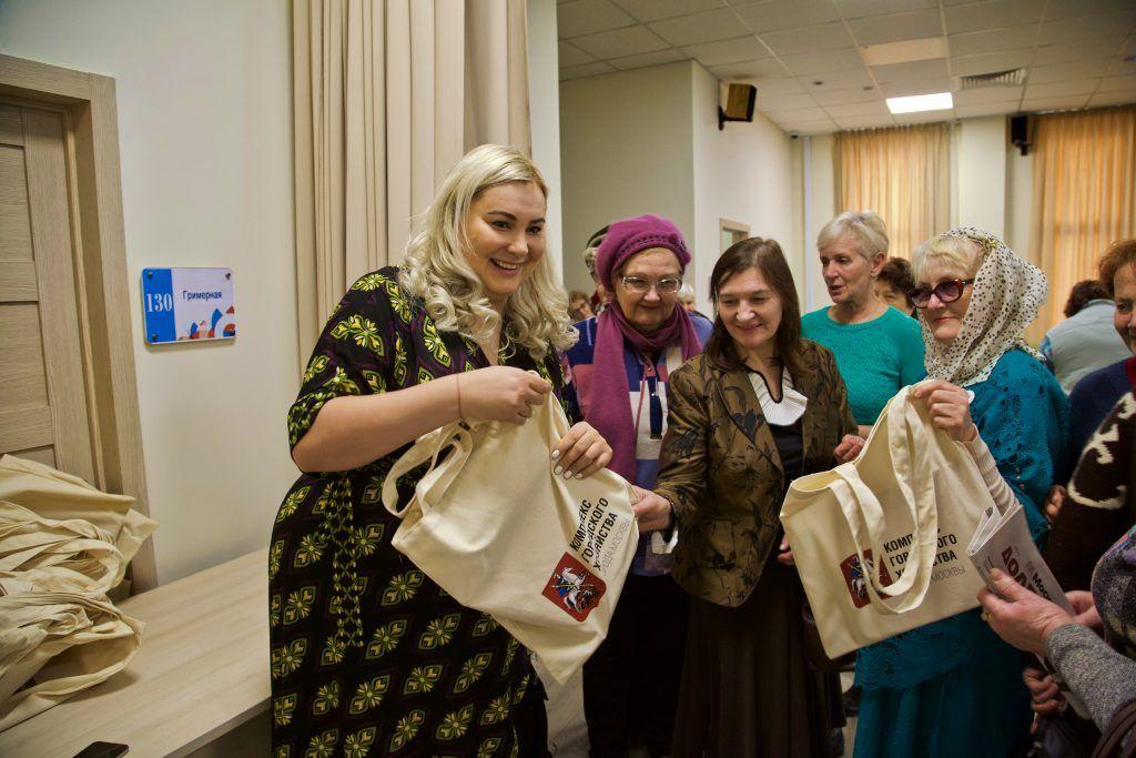 семинар, московское долголетие, переработка мусора