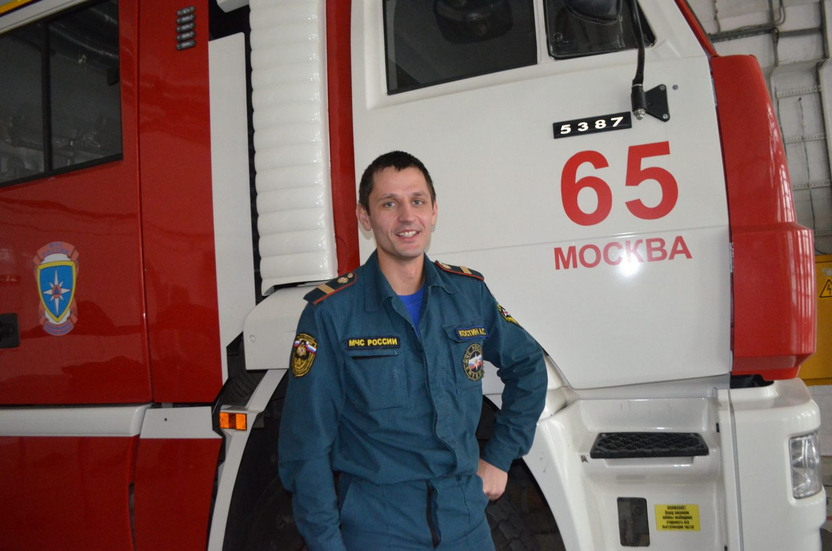 Александр Костин,спасатель МЧС, пожарный
