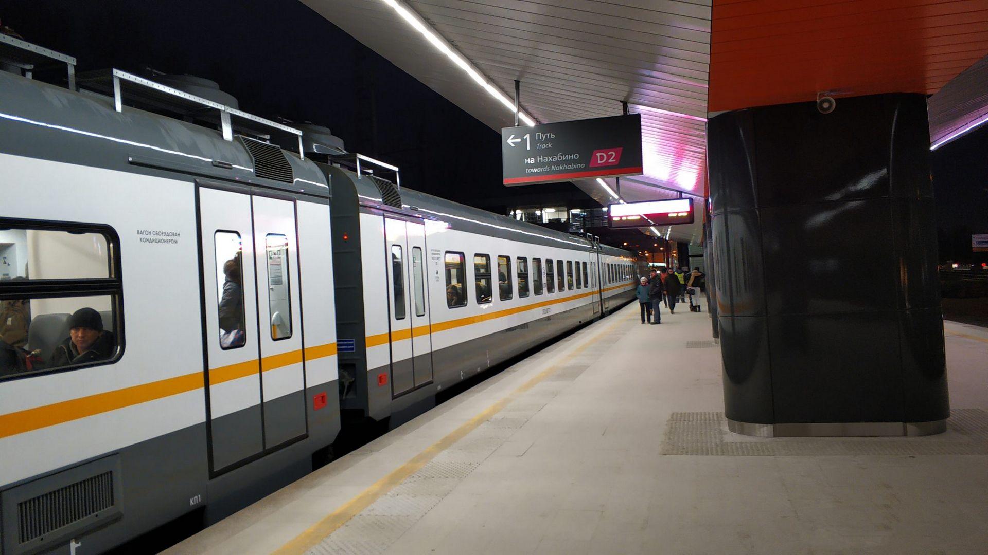 мцд, метро, платформа,поезд