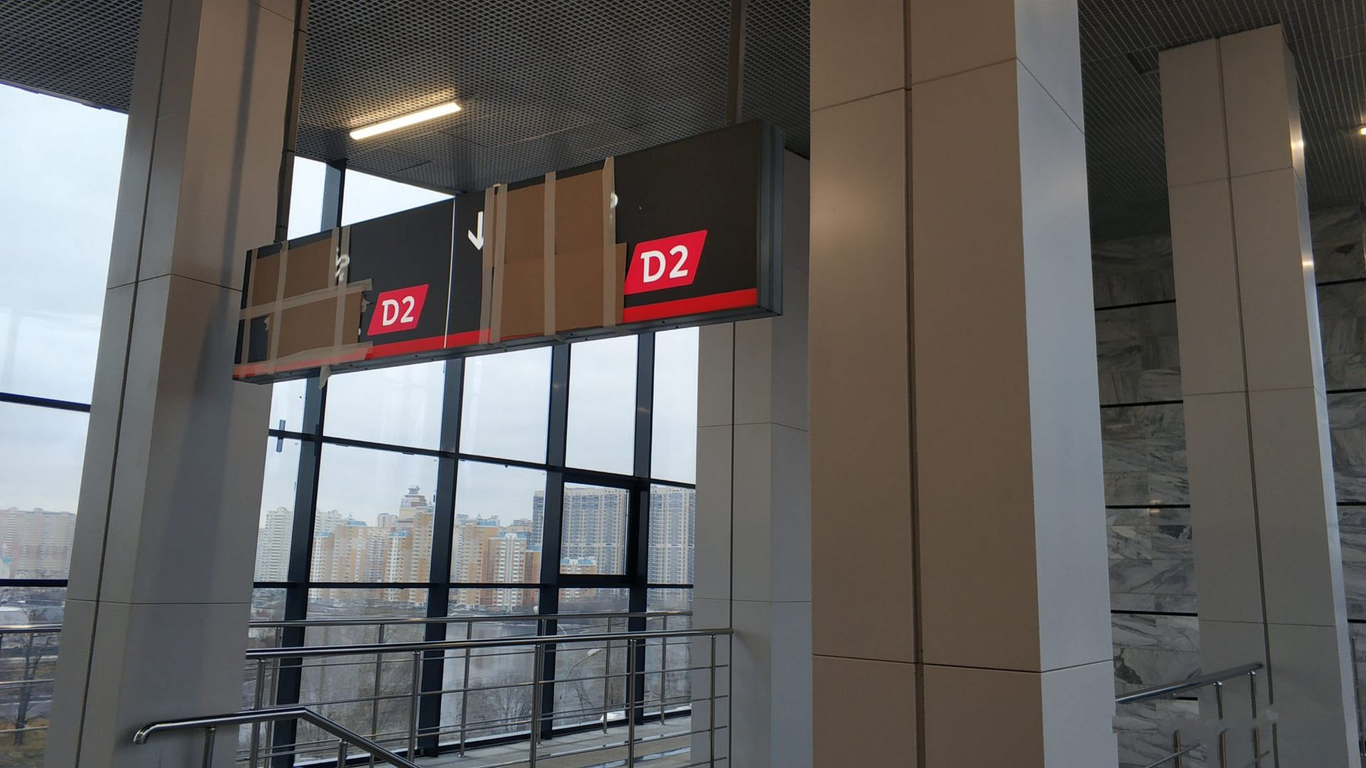 метро, мцд, платформа