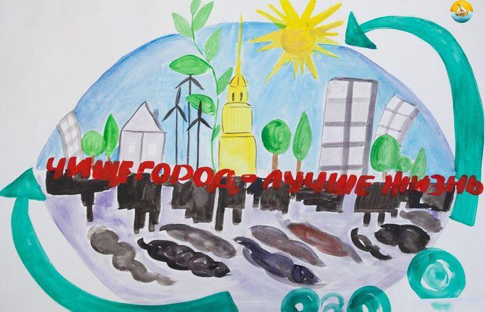 Экология, конкурс