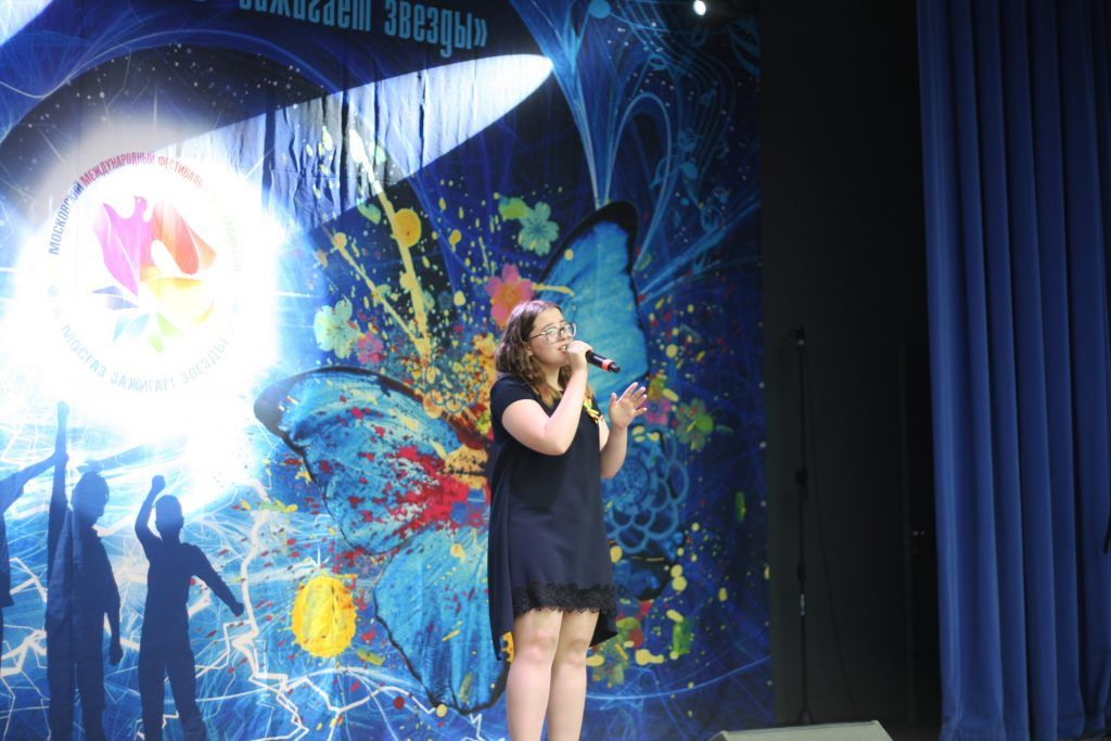 Юлия Долматов г.Ершов песня Сад памяти, конкурс, АО Мосгаз, Мосгаз зажигает звезды
